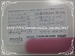 musee_frame_url.jpg
